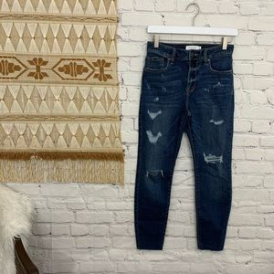 🌛Oasis 🌛 eunina distressed high rise jeans